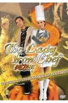 Lady Iron Chef