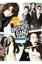 Naked Brothers Band - Season 2