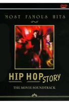 Hip Hop Story - The Movie Soundtrack