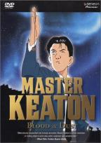 Master Keaton Vol. 5: Blood & Dust