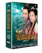 Great Queen Seondeok, Vol. 2