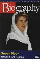 Biography - Queen Noor
