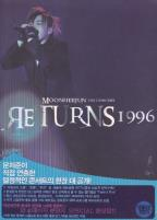 Moon Hee Jun: Returns 1996