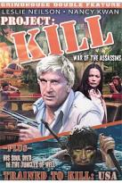 Grindhouse Double Feature: Project: Kill/Trained to Kill