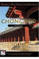 Global Treasures: Chongmyo: South Korea