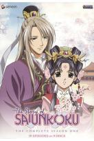 Story of Saiunkoku: The Complete Season One