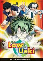 Law of Ueki - Vol. 1: The Battle Commencement
