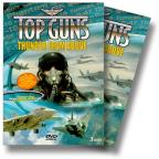 Top Guns - Thunder From Above