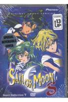 Sailor Moon S - Heart Collection V