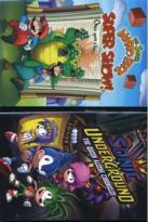 Super Mario Bros. Super Show!: Once Upon a Koopa/Sonic Underground: Queen Aleena Chronicles