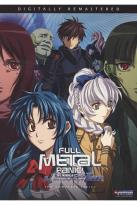 Full Metal Panic!: The Second Raid