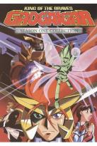 GaoGaiGar - King of the Braves: Season One Collection