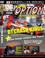 JDM Option International - Vol. 2: D1 Crash Kings