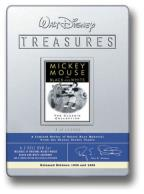 Walt Disney Treasures: Mickey Mouse in Black and White