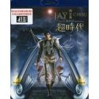 Jay Chou: The Era 2010 World Tour Live
