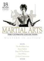 Martial Arts - The Ultimate Collection