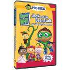 Super Why! - Jack and the Beanstalk and Other Fairytale Adventures