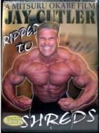 Jay Cutler Ripped To Shreds