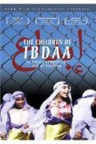 Children of Ibdaa