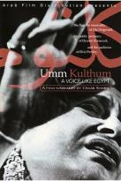 Umm Kulthum - A Voice Like Egypt
