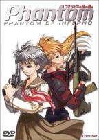 Phantom: Phantom Of Inferno