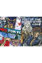 Neo Tokyo/New Fist of the North Star