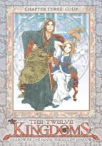 Twelve Kingdoms - Vol. 3: Coup