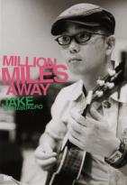 Jake Shimabukuro - Million Miles Away