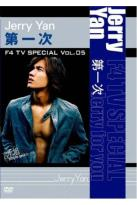 Jarry Yan: F4 TV Special, Vol. 5