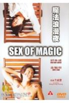 Sex Of Magic