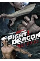Fight! Dragon - The Complete Series