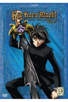 Kyo Kara Maoh! - God (?) Save Our King! - Season 2: Volume 9