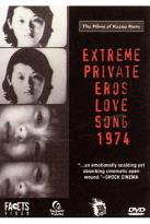 Extreme Private Eros Love