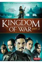 Kingdom of War: Part II
