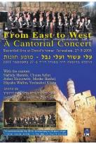 From East to West: A Cantorial Concert