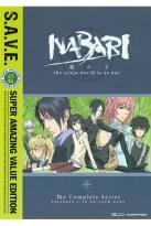 Nabari no Ou - The Complete Series