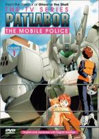 Patlabor: The Mobile Police - The TV Series: Vol. 1