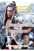Sword Stained With Royal Blood - Complete TV Series