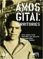 Amos Gitai: Territories 3 Pack