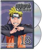Naruto: Shippuden - Box Set 18