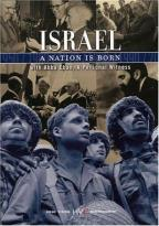 Israel - A Nation Is Born: Complete Set