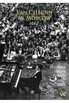 Van Cliburn in Moscow - Vol. 5