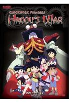 Clockwork Fighters: Hiwou's War - Vol. 3