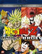Dragon Ball Z - Broly Double Feature