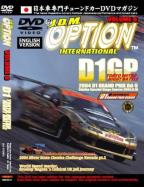 JDM Option International - Vol. 8: D1 Tokyo Metro Night Drift