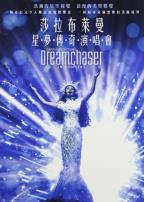 Sarah Brightman: Dreamchaser - In Concert