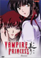 Vampire Princess Miyu TV Series Vol. 3: Illusion