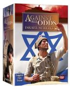 Against All Odds: Israel Survives - TV Series Collector's Edition