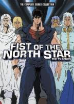 Fist of the North Star - The Complete Series Collection