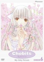 Chobits - Vol. 6: My Only Person